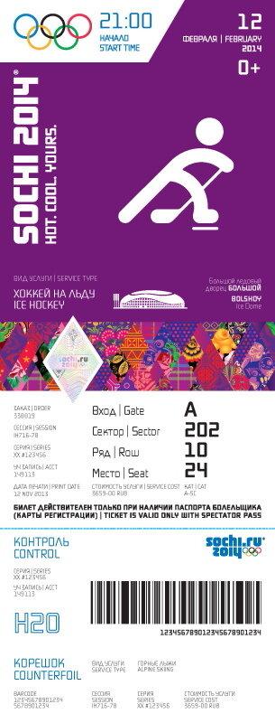 http://img-fotki.yandex.ru/get/6709/141124243.60/0_e2266_728ff653_XXL.jpg