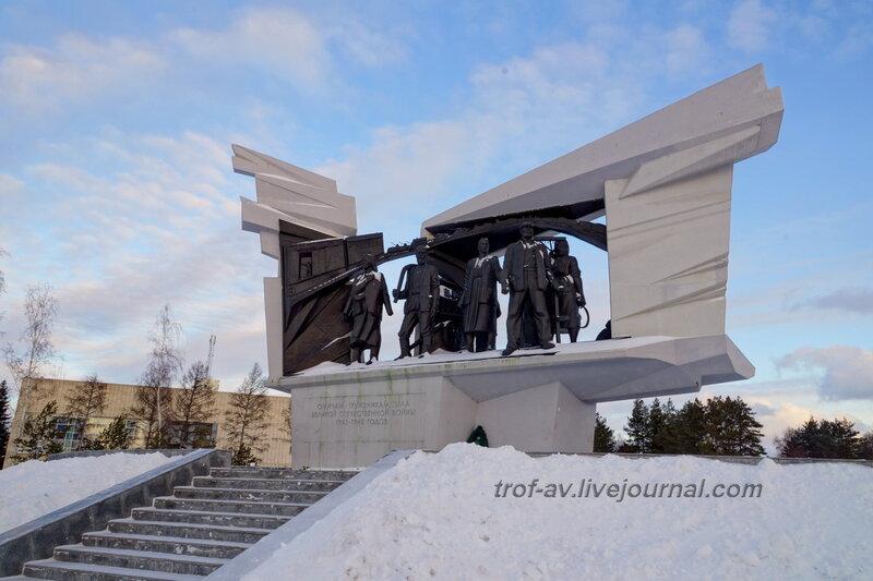 Памятник Омичам труженикам тыла в годы Великой Отечественной войны, Омск