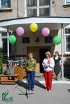 День города Бердска 2009 год