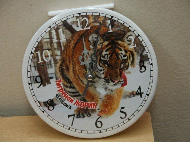 Часы с Жориком :) (16.01.2014)