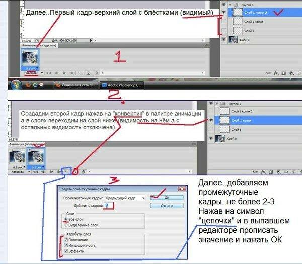 http://img-fotki.yandex.ru/get/6709/222405017.d5/0_c44df_b6620e03_XL.jpg