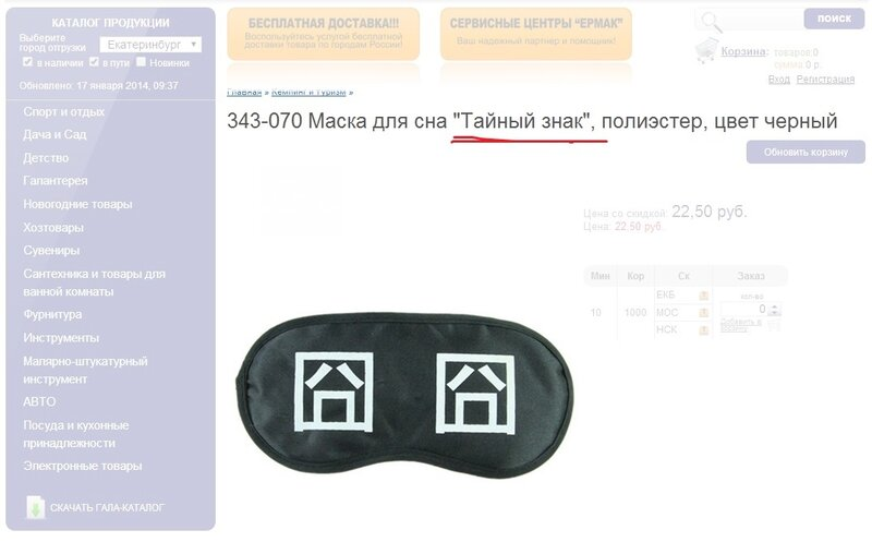 http://galacentre.ru/products/product-343070