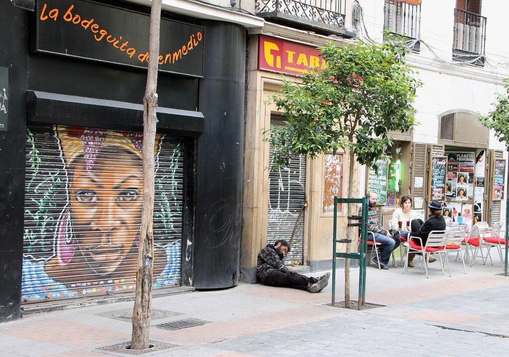 Madrid. Matute square (Plaza de Matute)