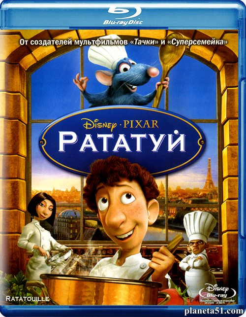 Рататуй / Ratatouille (2007/BDRip/HDRip)