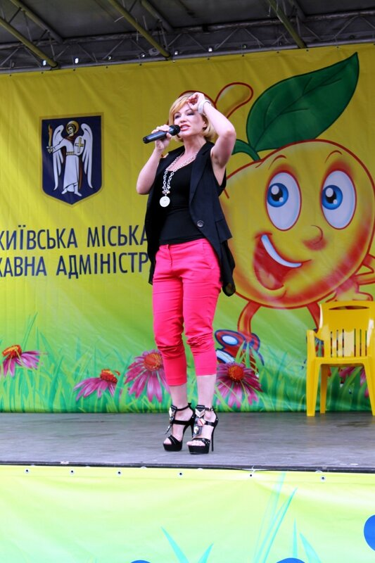 Концерт Дня молодежи 2013