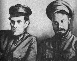 Куйбышев и Фрунзе