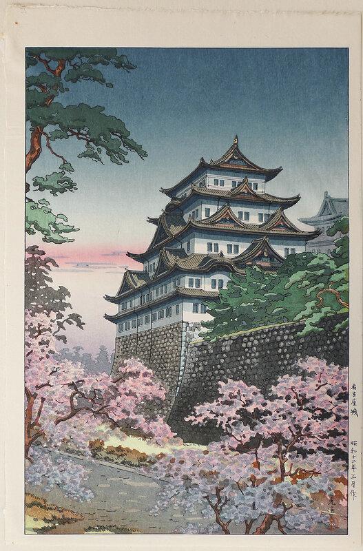 Koitsu Tsuchiya Cherry Blossoms at Nagoya Castle ihl cat 981 my print web.jpg