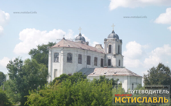Кармелитский костел в Мстиславле