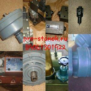 Фильтр пластинчатый 0,008 Г41-2