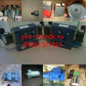 Гидромотор мрф-1000/25м1, -400/25м1, мгп-160