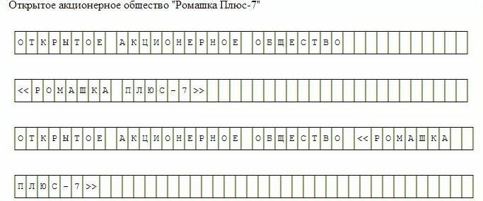 форма р14001 лист е образец заполнения - фото 11