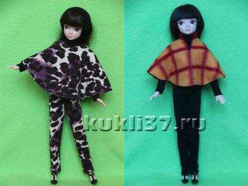 накидка для куклы Барби