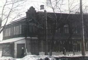 Кирова. 79