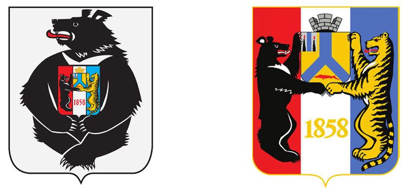 гербы