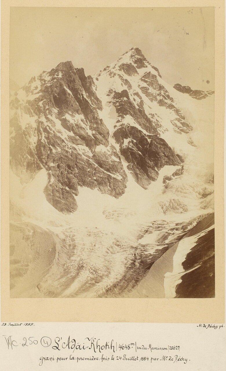 Адай-Хох, 4648 м. была покорена в первый раз 24 июля 1884 г-ном де Деши