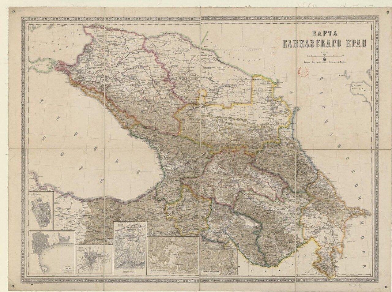 Карта Кавказского края