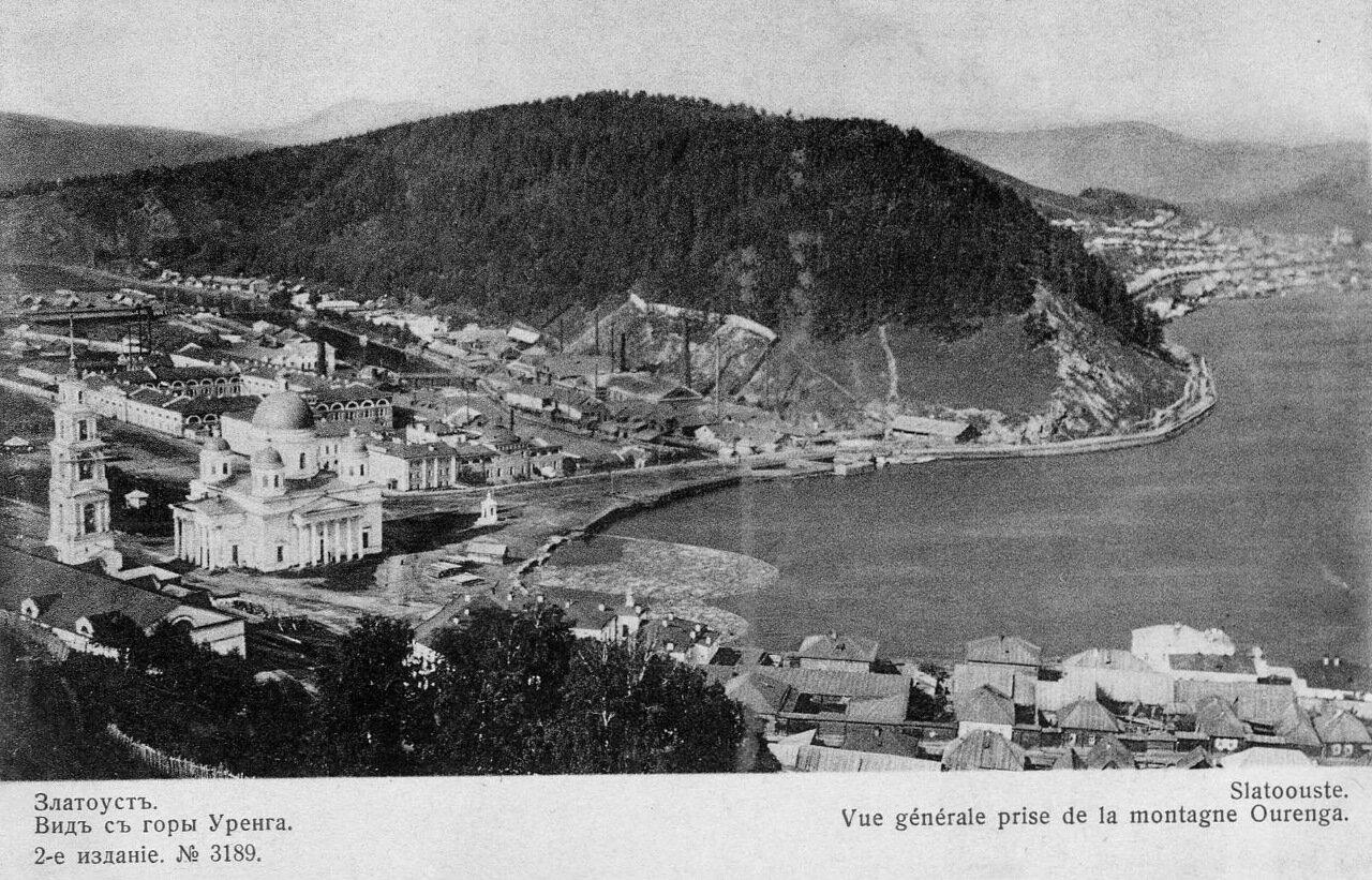 Вид с горы Уренга