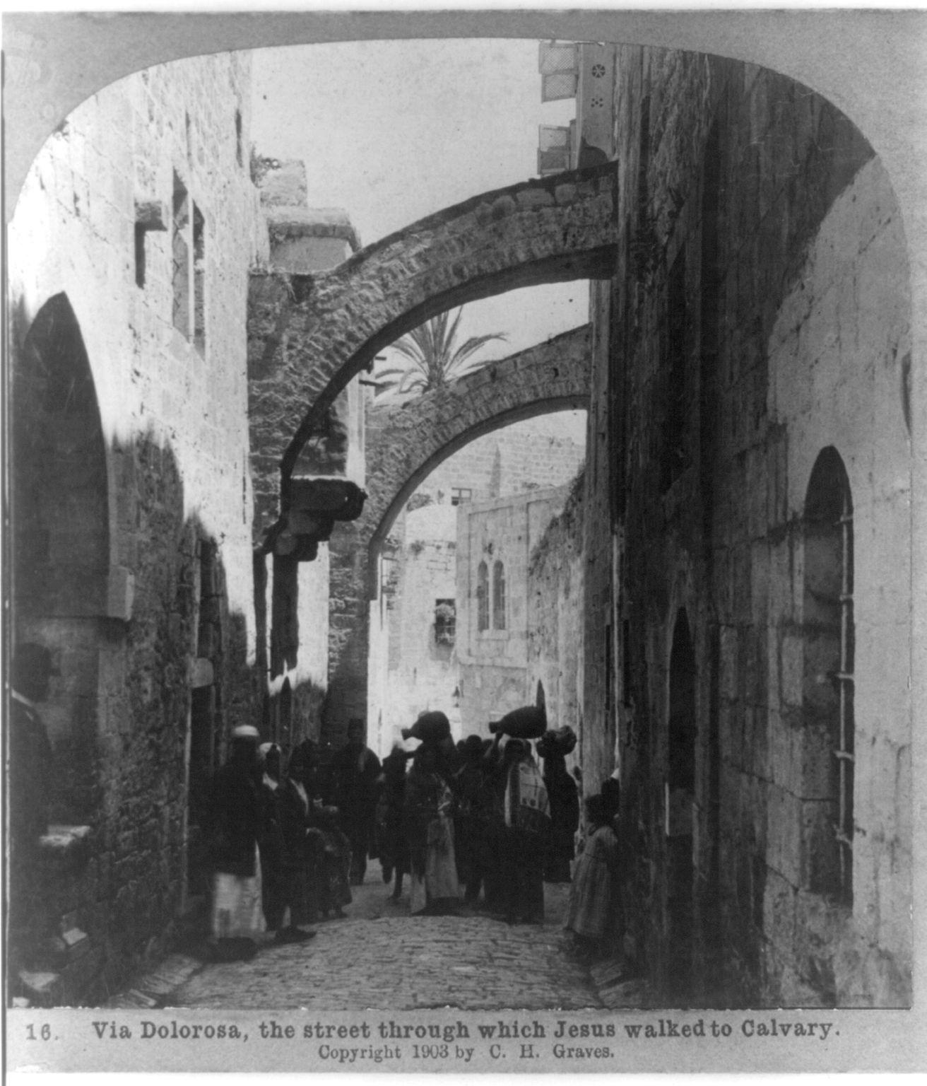 16. Иерусалим. Виа Долороза, улица по которой Иисус шел на Голгофу