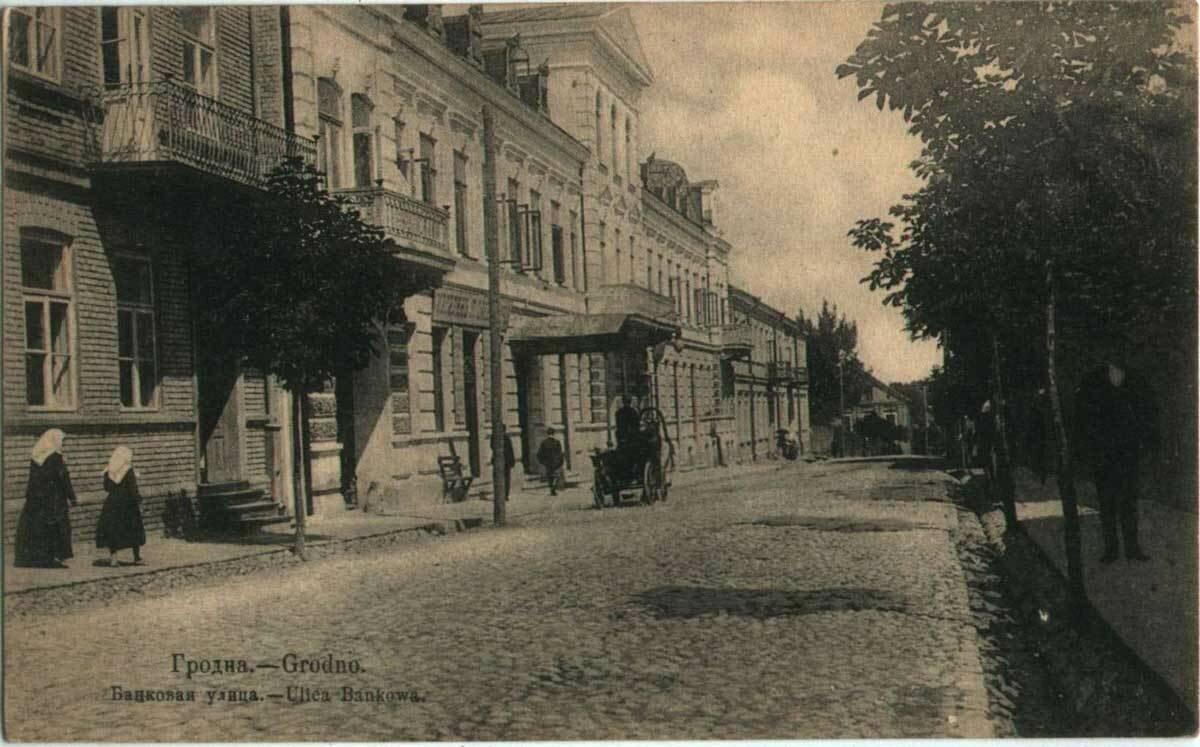 Банковская улица