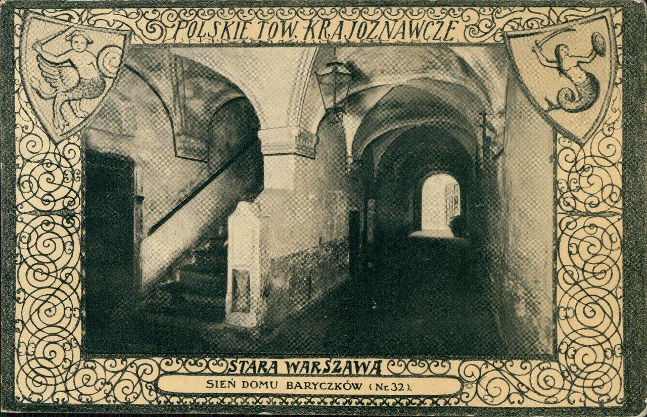 Дом Барычки. №32. 1910.