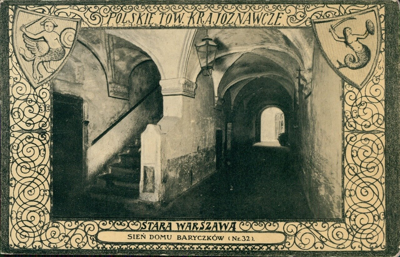 ��� �������. �32. 1910.