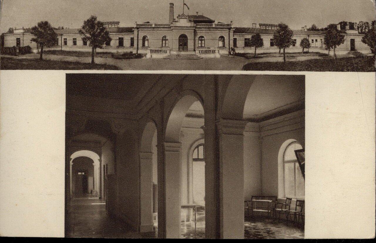 Общий вид Курзала. Зал ожидания. 1914