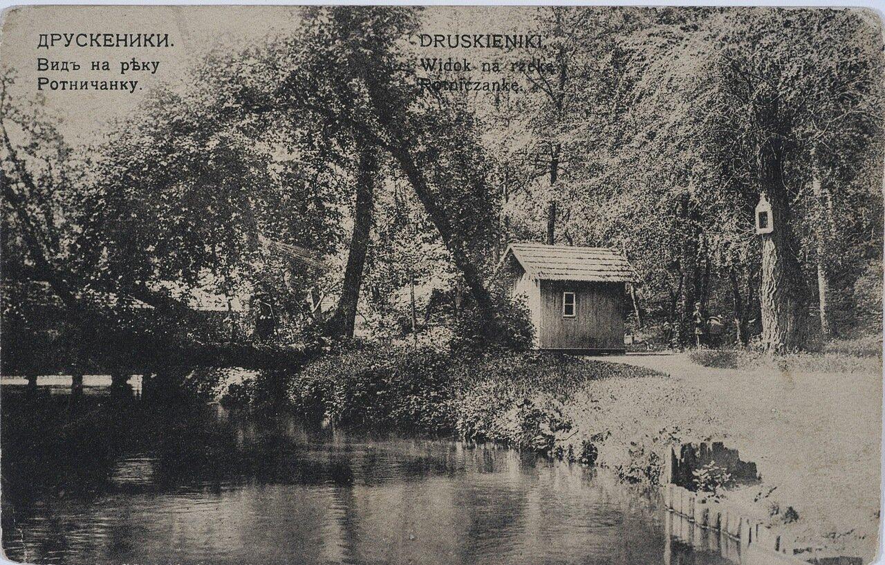Вид на реку Ротничанку. 1914