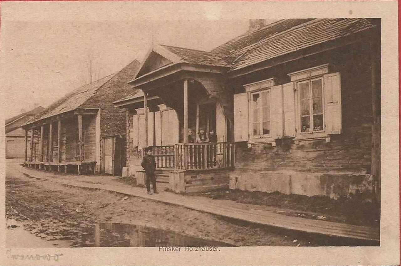 Деревянные дома Пинска