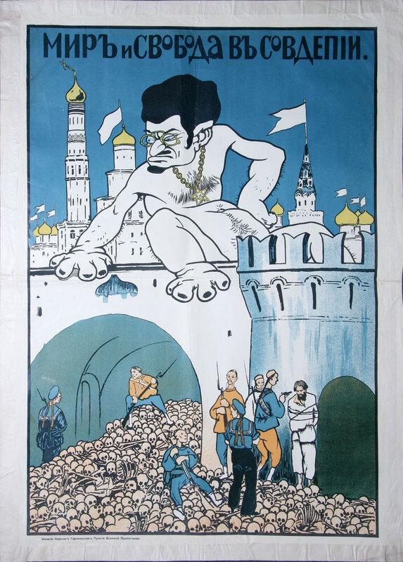 Лев Троцкий, троцкизм