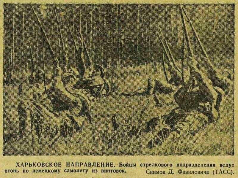 «Красная звезда», 21 августа 1943 года, красноармеец ВОВ, Красная Армия, смерть немецким оккупантам, русский дух, русский воин, немецкая авиация