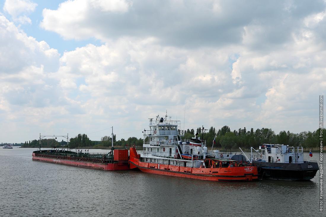 Дон. Состав: нефтеналивная баржа и буксир-толкач «ПАЛ-2» (1975 года постройки). Прошлое название «ОТА-956»