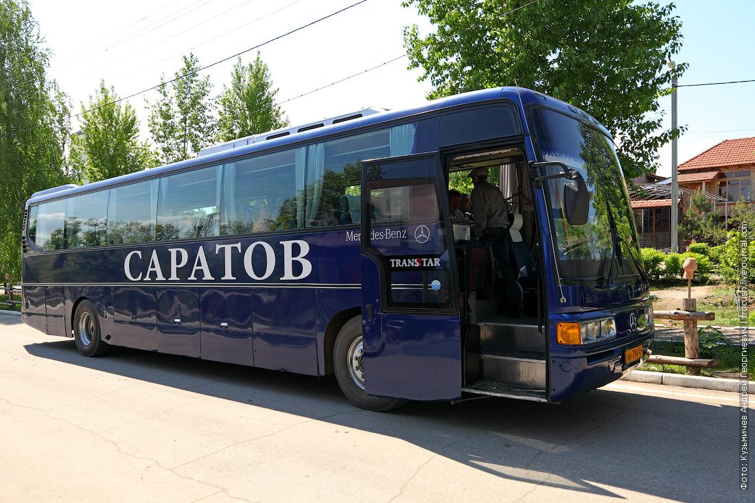 экскурсионный автобус в Саратове