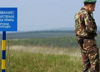 Украина усиливает охрану границы с Республикой Молдова