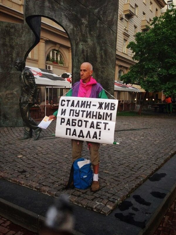 Путин и Сталин - сегодня похожи