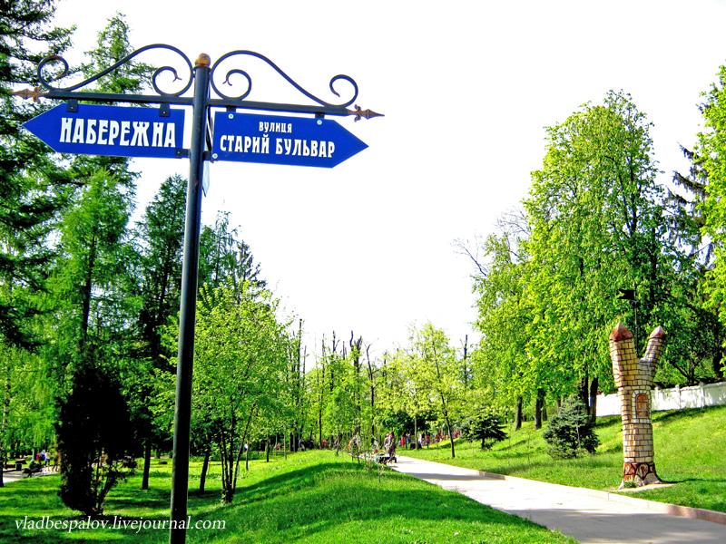 2013-05-02 Житомир день другий_(1).JPG