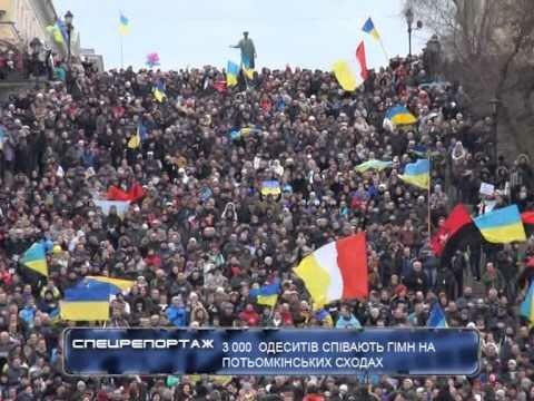 3000 одесситов поют Гимн Украины на Потемкинской лестнице