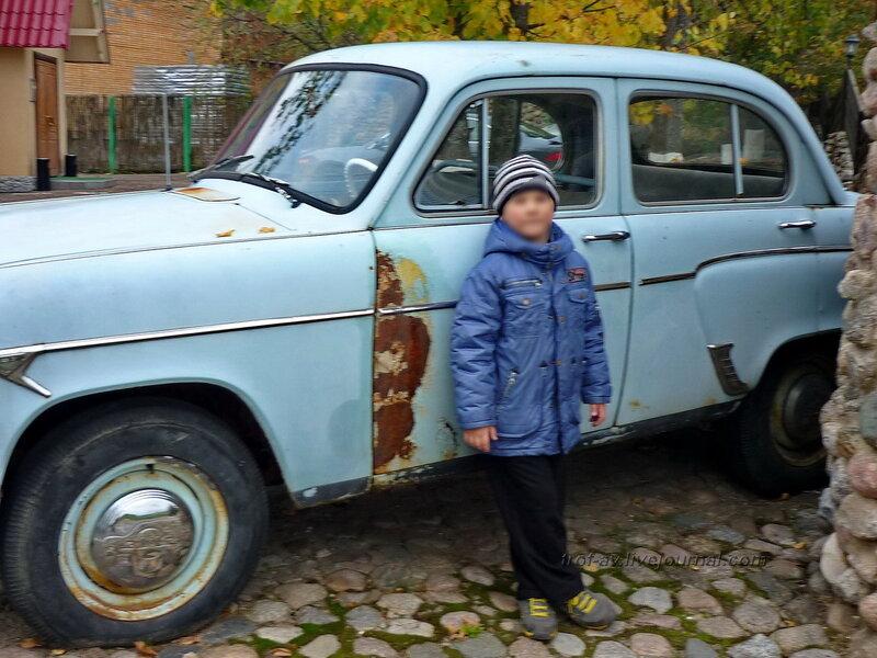 Ретро-авто, Трактир Алеша