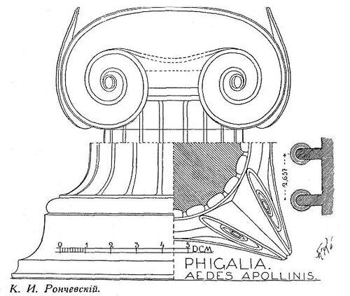Храм Аполлона в Бассах, ионический ордер