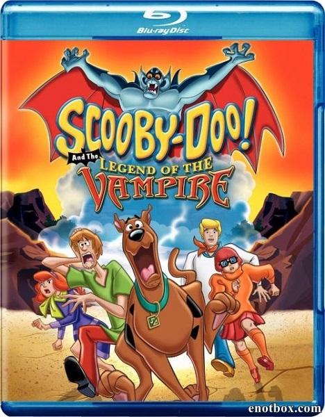 Скуби-Ду! И легенда о вампире / Scooby-Doo! And the Legend of the Vampire (2003/BDRip/HDRip)