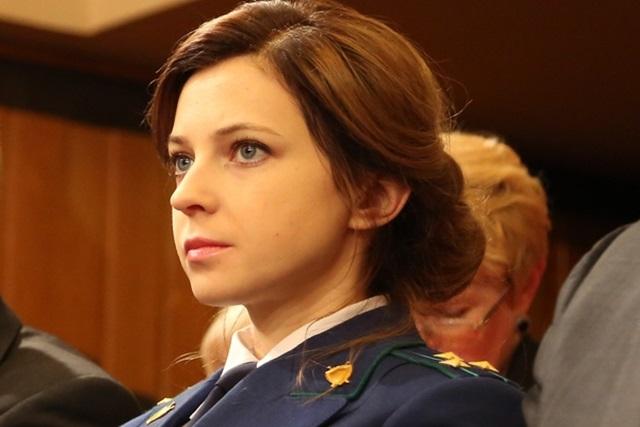 Наталья Поклонская получила звание генерал-майора