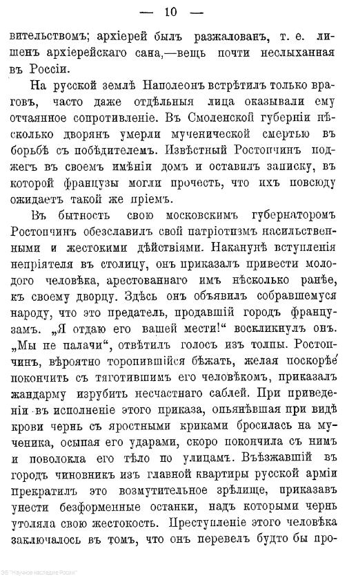 https://img-fotki.yandex.ru/get/6710/199368979.f8/0_220ec5_5745d295_XXXL.png