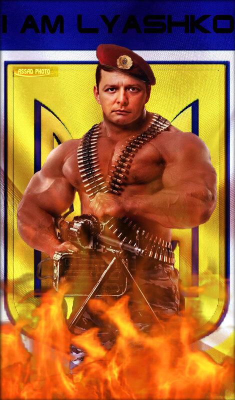 В украинской армии создается четвертый вид вооруженных сил для ведения спецопераций, - Минобороны - Цензор.НЕТ 3553