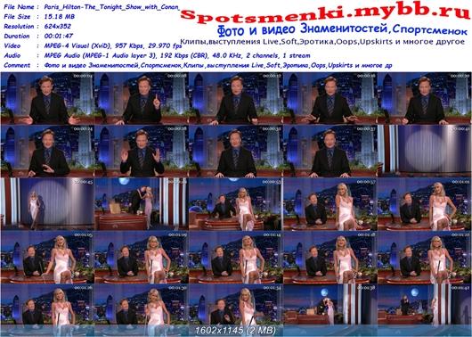 http://img-fotki.yandex.ru/get/6710/224984403.144/0_c4bc2_a6500e77_orig.jpg
