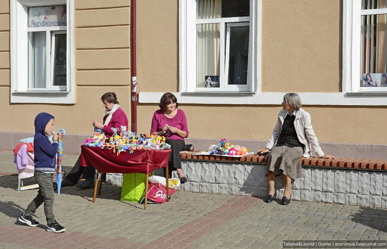 Улица Ленинская. Могилев. Беларусь