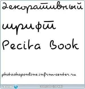 Декоративный шрифт Pecita Book
