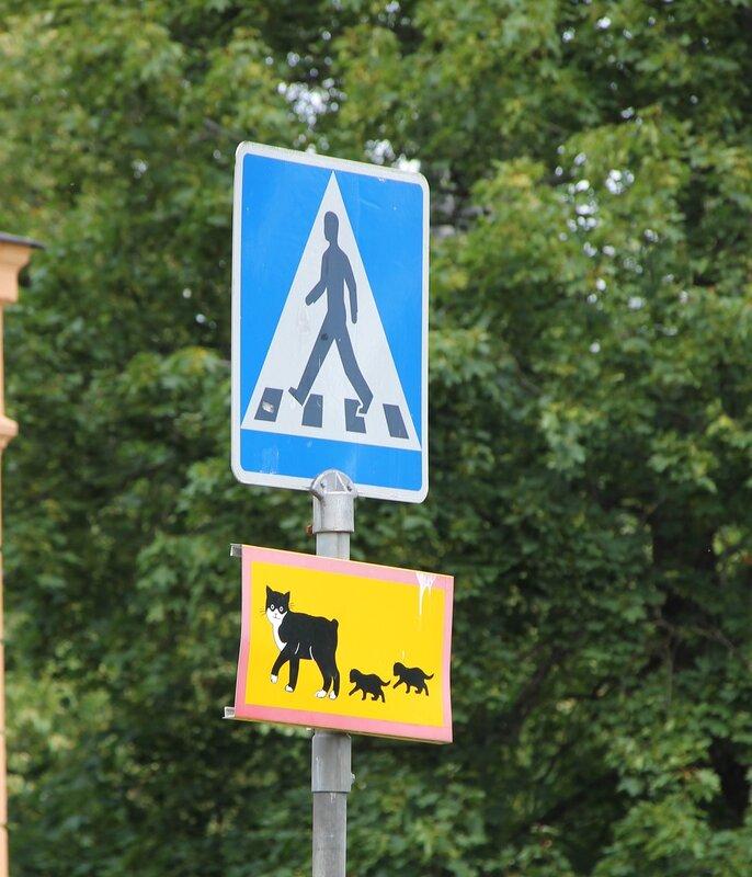 Уппсала. Дорожный знак