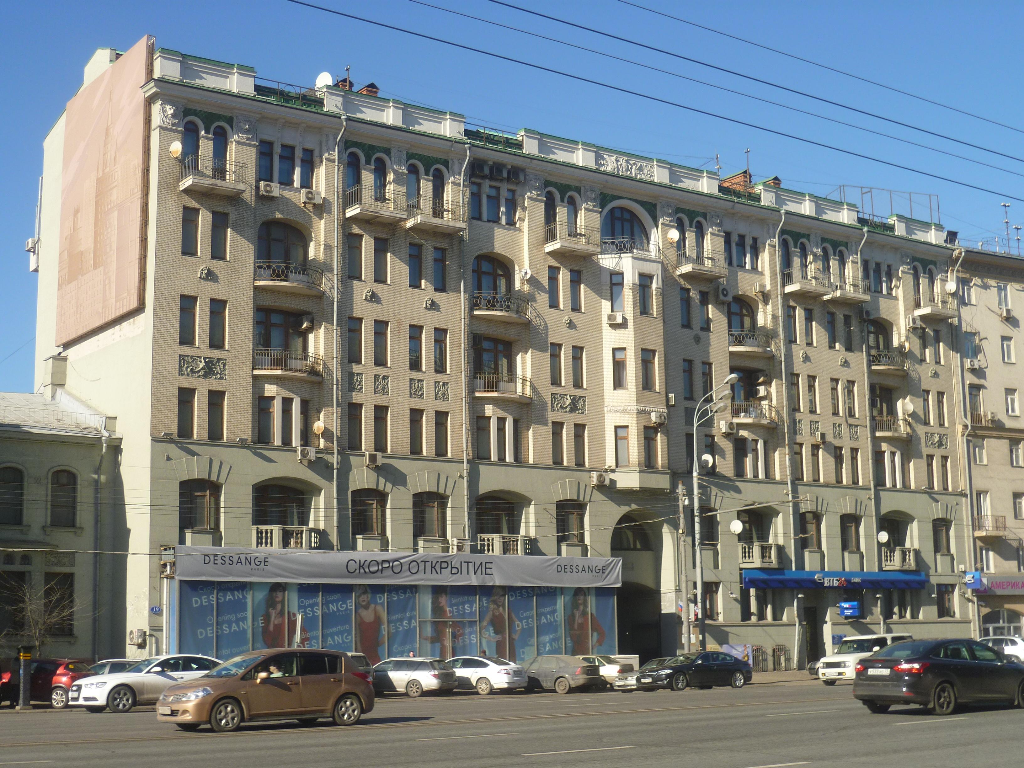 Доходный дом Пестржецкого М.И.
