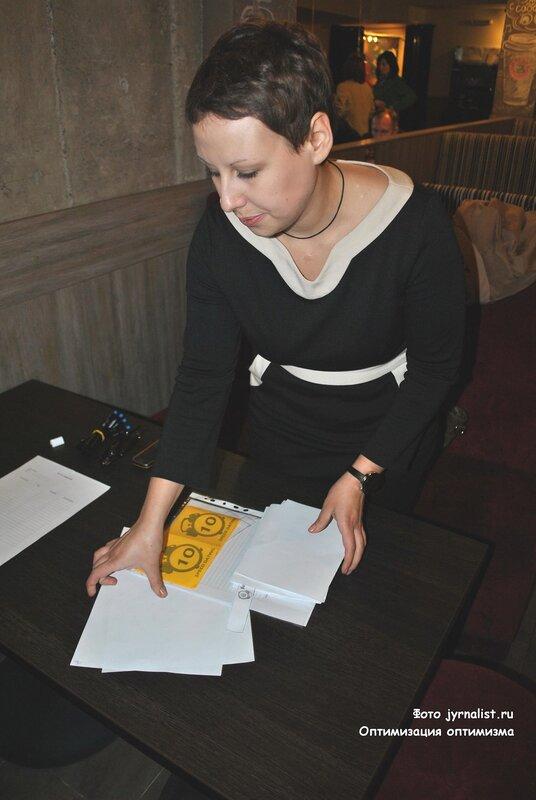 Speed dating быстрые свидания в Луганске