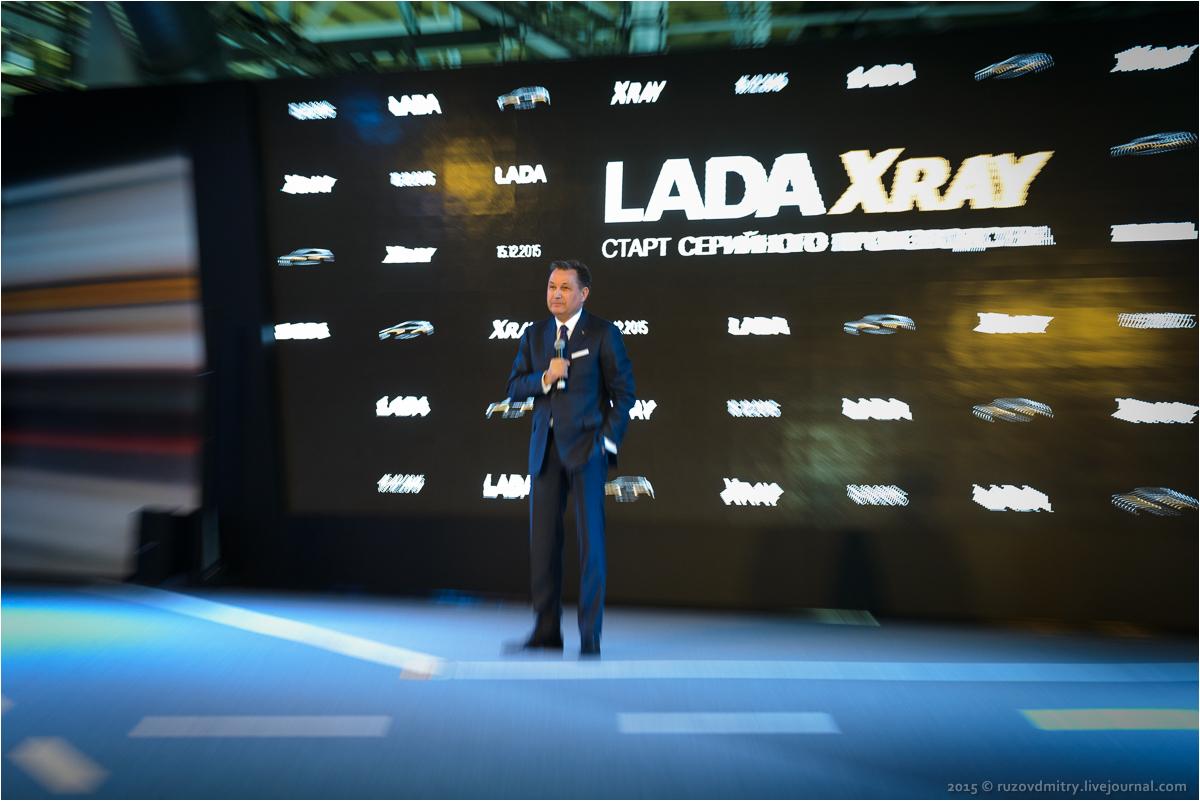 LADA XRay