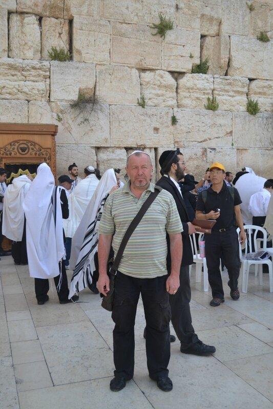 День шестой. У Стены Плача. Израиль. 2013.